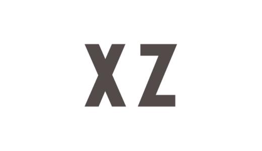 デートコーデを簡単管理!アプリ「XZ(クローゼット)」紹介