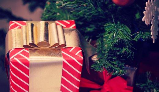 クリスマスプレゼントって渡すのが当然なの?