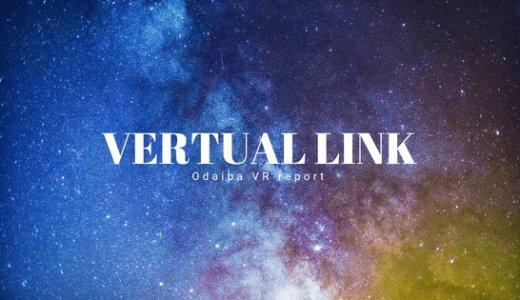 気軽にVR!お台場VirtuaLink体験レポ